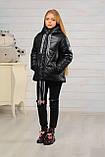 Демисезонная бирюзовая куртка для девочек Лола, фото 7