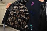 Демисезонная бирюзовая куртка для девочек Лола, фото 9