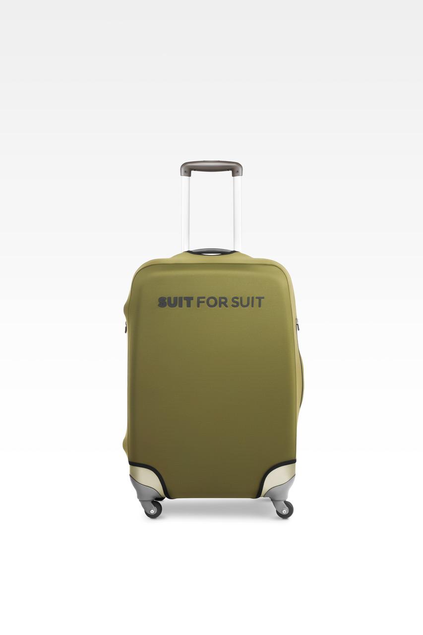 Чехол для чемодана Suit For Suit L Хаки (Haki_l)