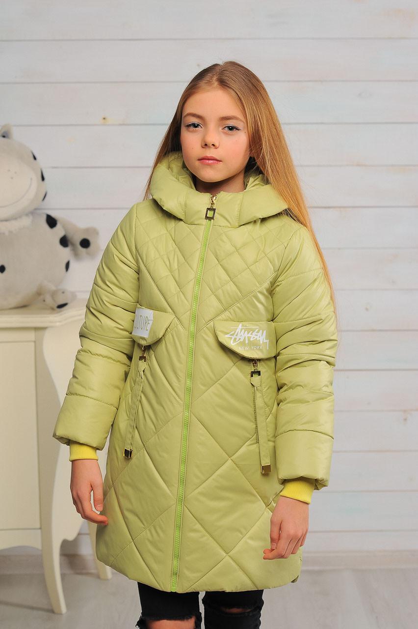 Демисезонная удлиненная куртка для девочек  Кейт