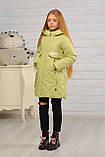 Демисезонная удлиненная куртка для девочек  Кейт, фото 2
