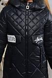 Демисезонная удлиненная куртка для девочек  Кейт, фото 10