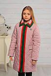 Стеганное демисезонное пальто для девочки, фото 7