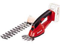 Ножницы аккумуляторные для травы Einhell GE-CG 18 Li-solo