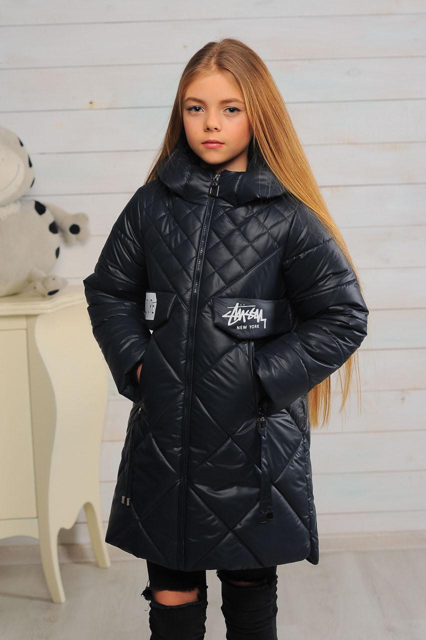 8688e7488cb Модная демисезонная куртка для девочек   продажа