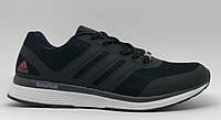 Кроссовки мужские Adidas Bounce 16079 темно синие реплика