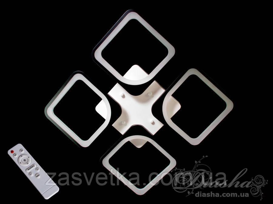 Люстра светодиодная MX2281/4 диммер (черная,белая)