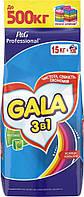 """Gala. Стиральный порошок Gala 3 в 1 """"Яркие цвета"""" 15 кг (850359)"""