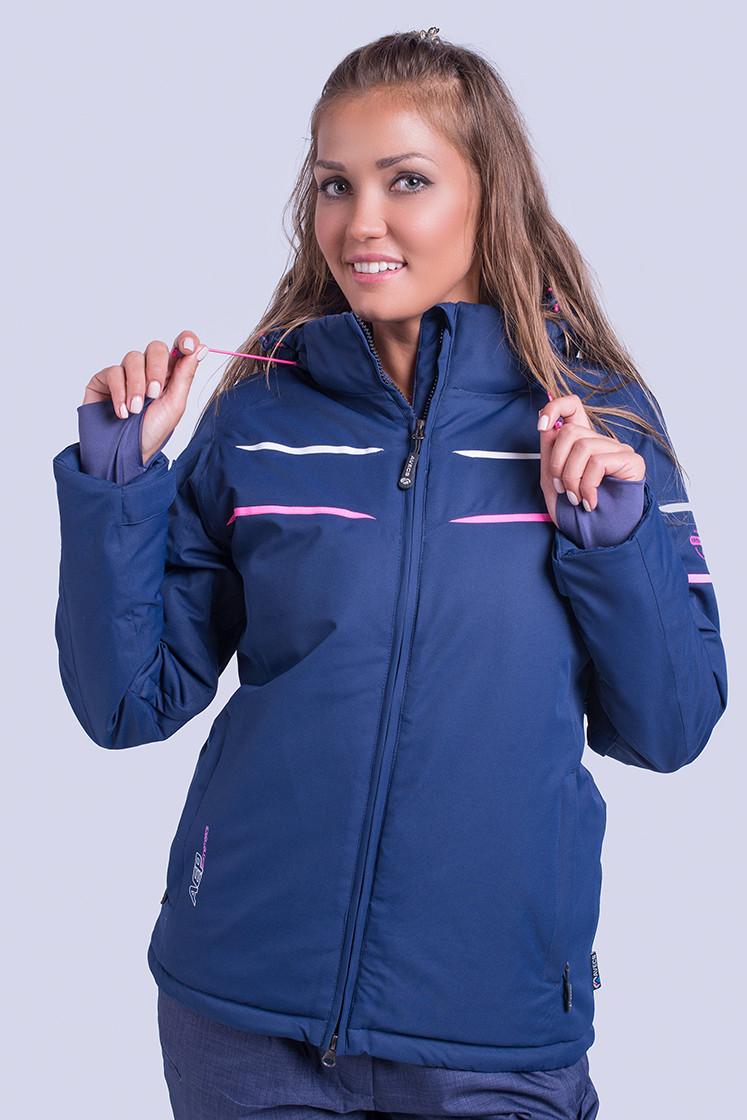 Куртка женская лыжная Avecs XL Темно-синяя (8629/2 - xl)