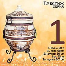 Тандыр Престиж-1 50 л. Дизайн «Кирпич», фото 2