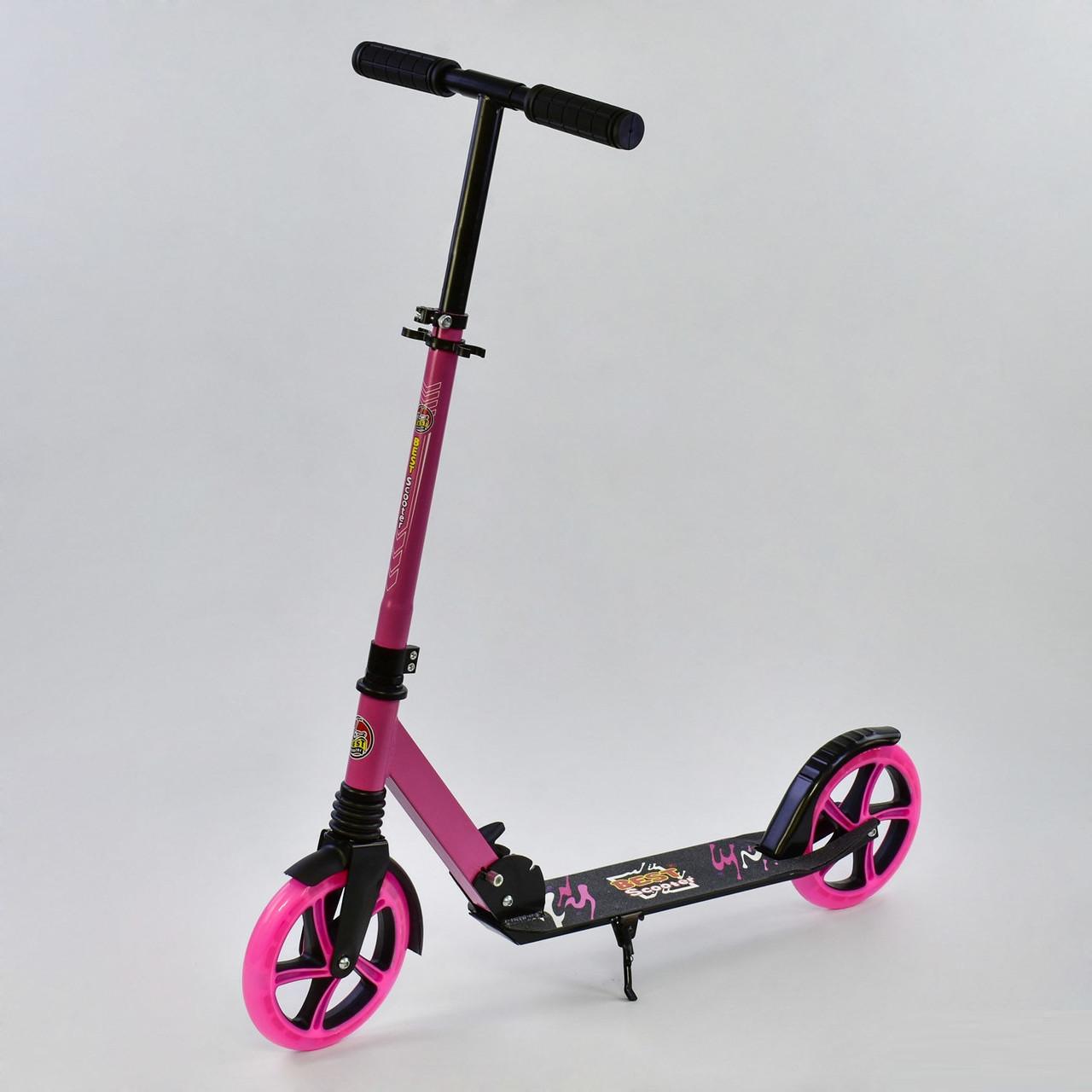 Самокат двухколесный 00065 (розовый), колеса диаметром 20 см со светом