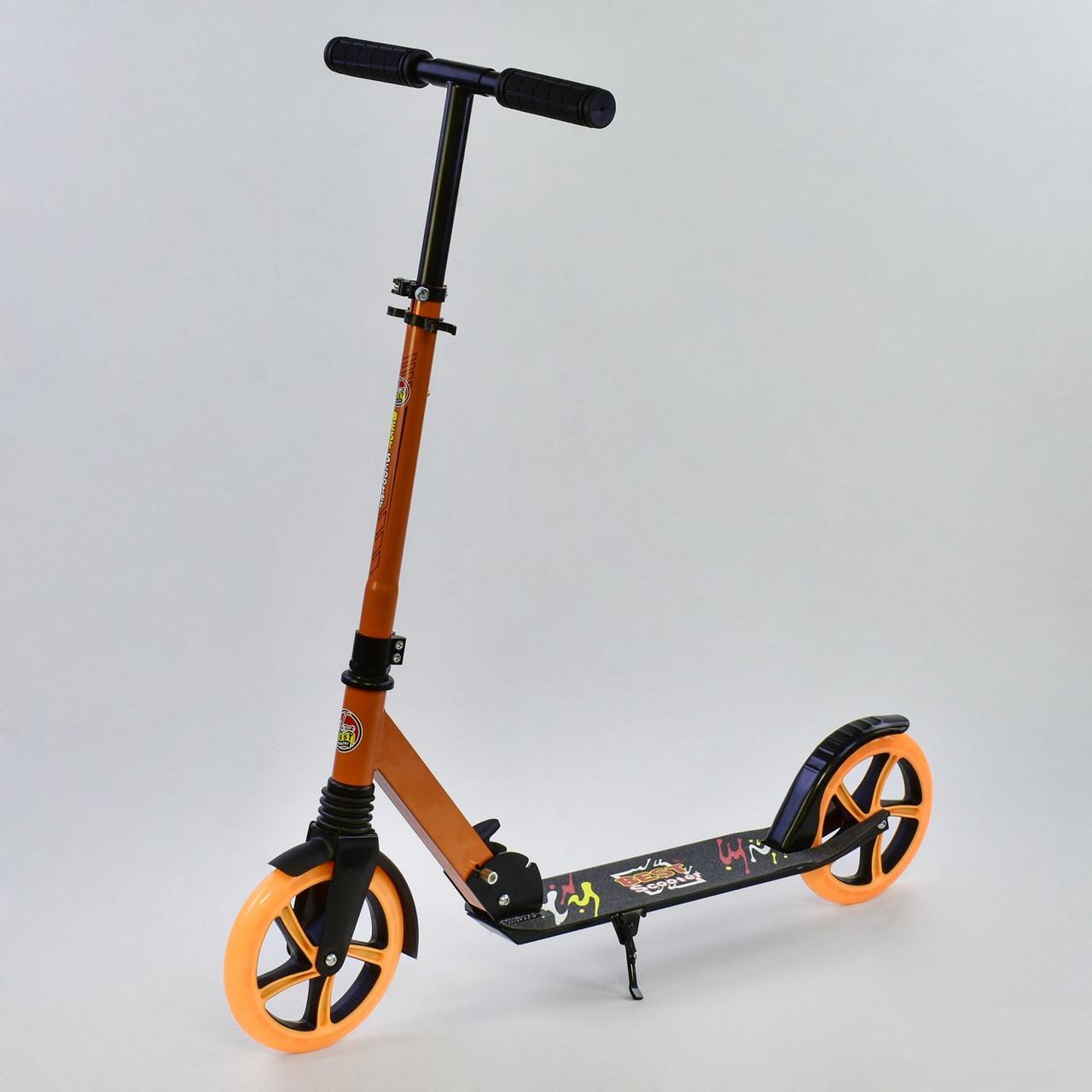 Самокат двухколесный 00065 (оранжевый), колеса диаметром 20 см со светом