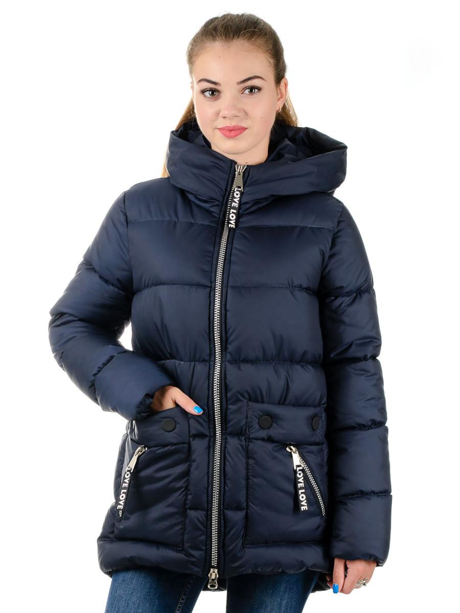 Куртка-пуховик Irvik Z10171 48 Синий