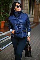 Стильная темно-синяя женская батальная куртка с воротником стойка и рукав 3/4. Арт-7772/93, фото 1