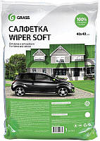 Grass Wiper Soft Универсальная махровая салфетка, 40*40 см (IT-0352)