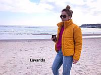 Стеганная объемная куртка женская (0195)