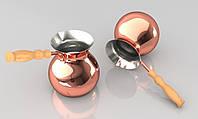 Турка-Джезва медная цельнотянутая бочкообразная ZH 300 мл Классическая (779421575)