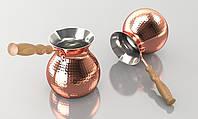 Турка-Джезва медная цельнотянутая бочкообразная ZH 150 мл Чешуйчатая (779421582)