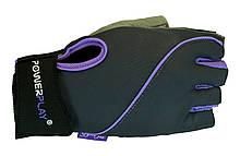 Перчатки для фитнеса PowerPlay 1725-A женские размер М