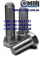 Болты нержавеющие М2,5х4...20мм с шестигранной головкой DIN933, сталь А2, А4. Болт из нержавейки М2.