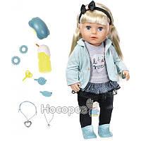 Кукла BABY BORN - СЕСТРЁНКА-МОДНИЦА [824245]