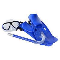 Набор M 0026 U/R маска, трубка, ласты 57-19,5-10 см