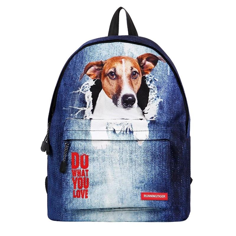 Рюкзак школьный с собачкой. Running Tiger
