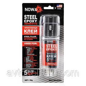 Эпоксидный клей стальной NOWAX