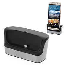 Док-станция  для HTC One M9 серый