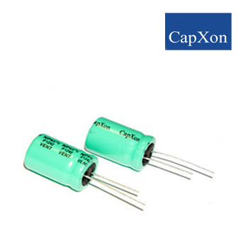 220mkf - 50v (неполярні електролітичні конденсатори) NP 13*20