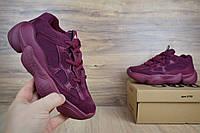 Кроссовки в стиле Adidas Yeezy Boost 500 Kanye West, натуральная замша, бордовые