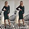 Женское стильное платье (мод. М86)