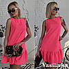 Женское стильное платье (мод. Б419)