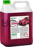 Grass Active Foam Red (200-500 г/л) Активная пена для мойки авто, 5,8 кг (800002)