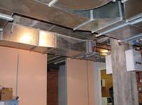 Вентиляция  квартиры, котеджа, частного дома, фото 1