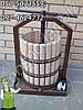 Пресс садовый из нержавеющей стали и дубовых реек (20 литров)