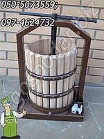 Пресс садовый из нержавеющей стали и дубовых реек (20 литров), фото 1
