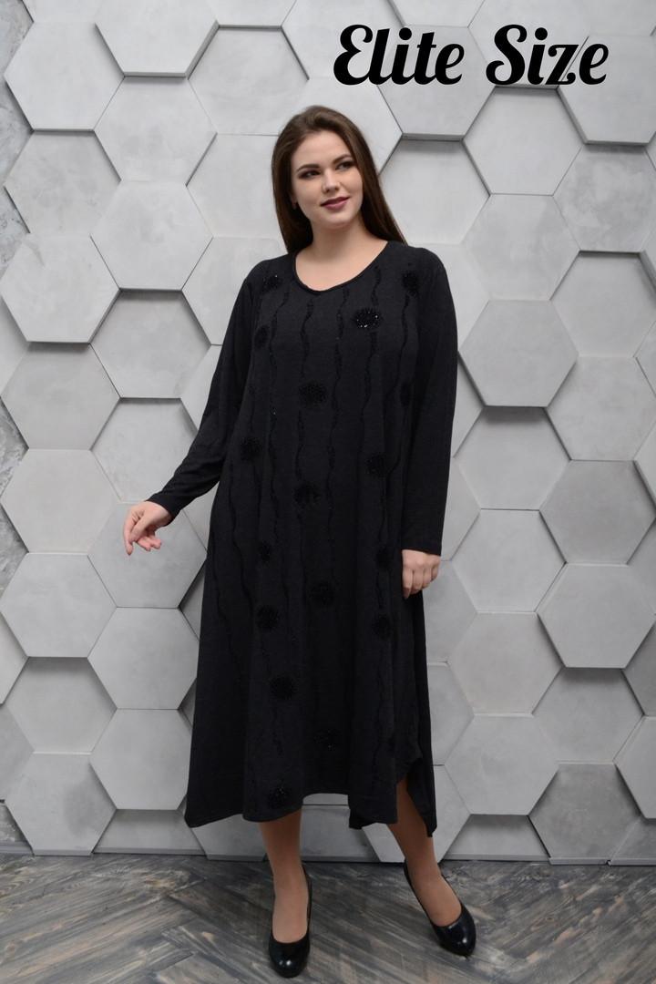 Шикарное платье    (размеры 56-64)  0154-05