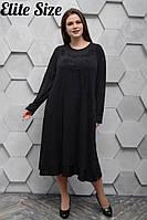 Шикарное платье    (размеры 56-64)  0154-06