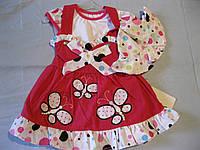Детский  летний костюм х/б для маленькой девочки ,  Бабочки, 62,  80 cm  Турция