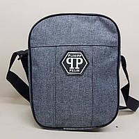 fc3178c75275 Спортивная молодежная сумка через плечо черная в Украине. Сравнить ...