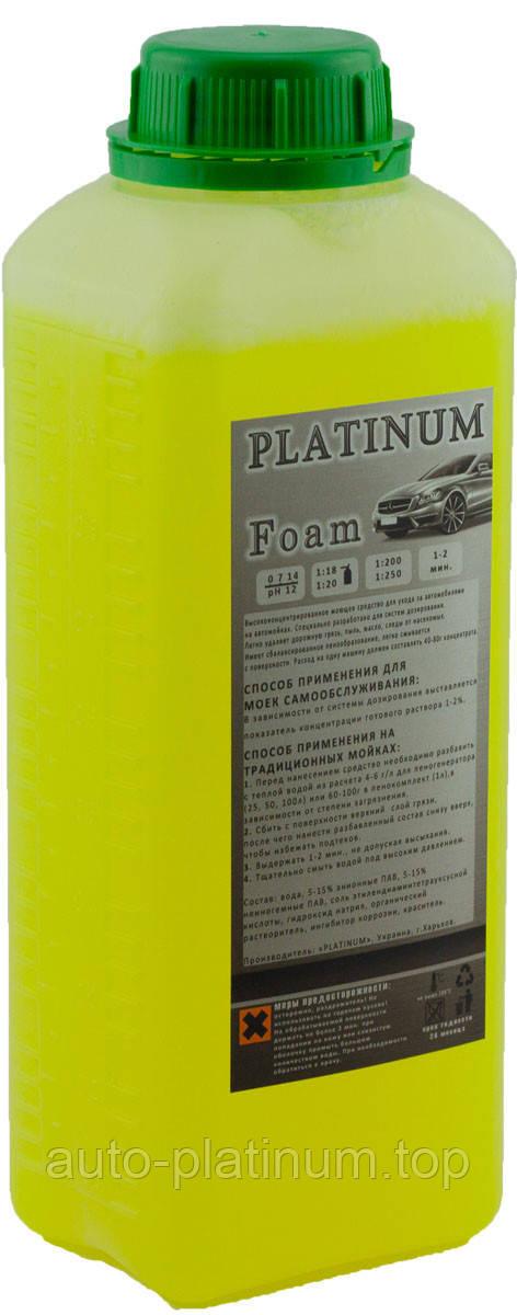 Активная пена Platinum Ultra 1 л