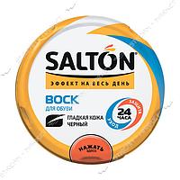 Воск для гладкой кожи SALTON в банке черный 75мл