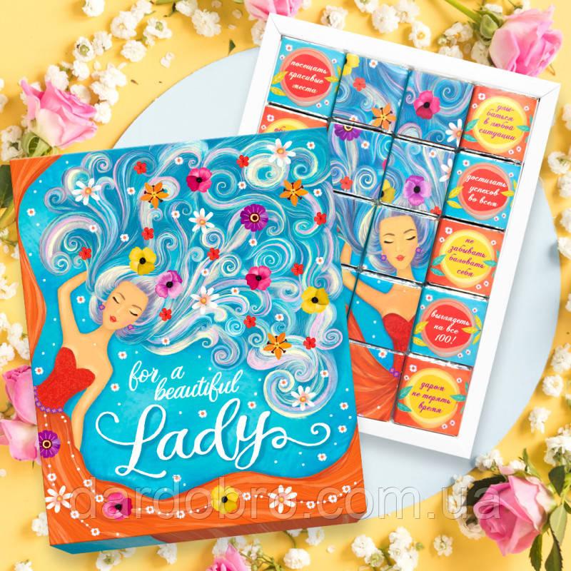 "Шоколадный набор ""Lady"" 100 гр (20 плиток)"
