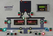 Системы управления для автоматизации техпроцессов