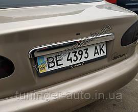 Хром планка багажника над номером Lanos/Ланос 1997-