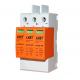 Фотогальваническая защита от перенапряжения постоянного тока LKTD2 - 40F, 40kA с телеуправлением