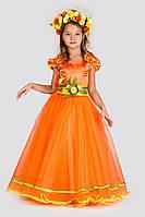 Детский карнавальный костюм Мисс Осень, рост 116-128 см
