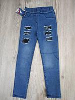 Джинсы-джегинсы для девочки 8-12 лет синего цвета оптом