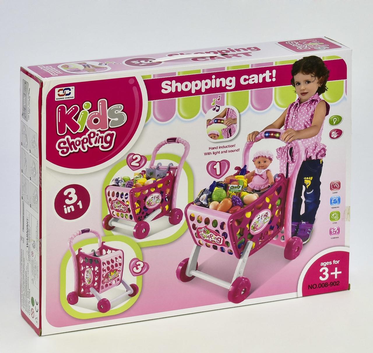 """Игровой набор 008-902 """"Супермаркет"""", тележка с продуктами, играет мелодия, светится"""